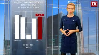 видео Пара евро/доллар сохраняет позитивную динамику :: Новости :: РБК Quote