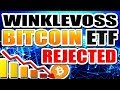 The SEC will REJECT Bitcoin ETFs and Here's WHY!