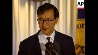 USA: CAMBODIAN OPPOSITION LEADER SAM RAINSY VISIT