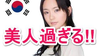 ドラマ『探偵の探偵』に出演している川口春奈さんの姉役 ・中村ゆりさん...