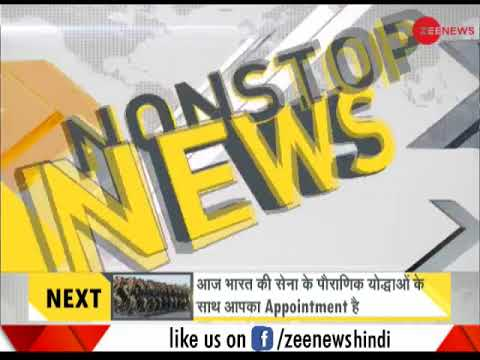 DNA: Non Stop News, February 17, 2018