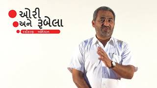 Download Celebrities Message on Measles Rubella Campaign Gujarat |Jagdish Trivedi | Gujarati | Vaccination