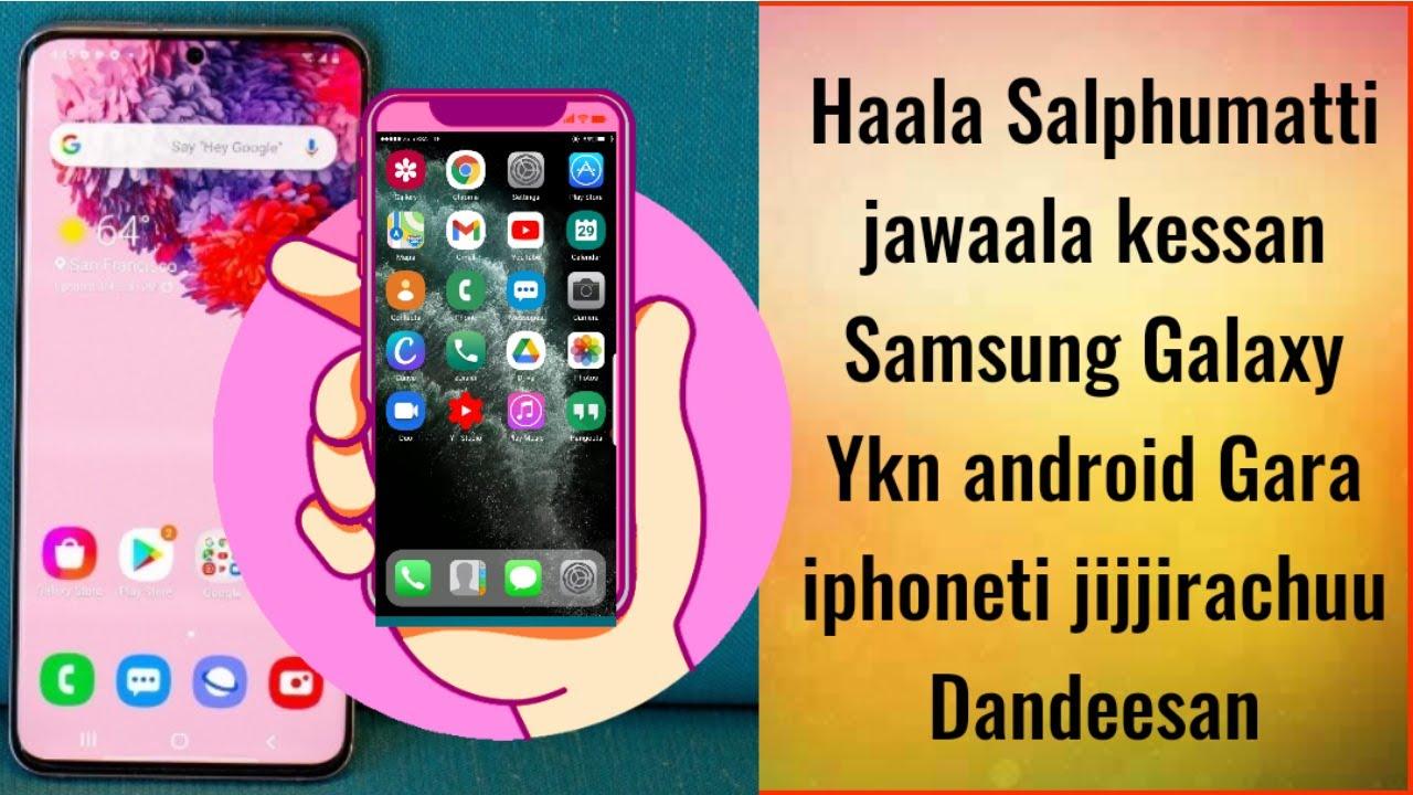 Download Haala Salphumatti jawaala kessan Samsung Galaxy Ykn android Gara  iphoneti jijjirachuu Dandeesan