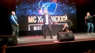 МС Хованский - Батя в Здании (Live) - Москва Yotaspace 30.04.2017