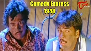 Comedy Express 1948 | B 2 B | Latest Telugu Comedy Scenes | #ComedyMovies