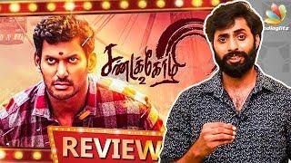Sandakozhi 2 Movie review   Vishal, Keerthi Suresh, Varalaxmi   Yuvanshankar Raja   N Lingusamy