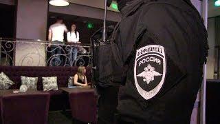 Полиция ищет наркоманов в ночных клубах Волгограда