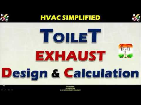 Toilet Exhaust System Design and Calculation for HVAC System (Hindi &  English Version)