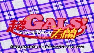 Enjoy ;) Source : DVD perso ;) Crédits : https://www.tv-tokyo.co.jp/kaisha/, Mihona Fujii, Déclic Images.