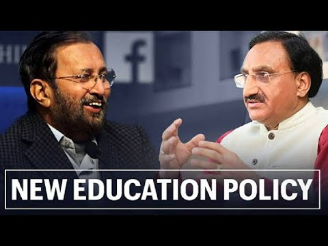 Download New Education Policy NEP 2020 Highlights