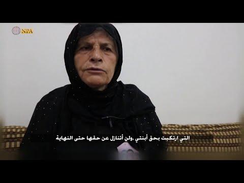 والدة هفرين خلف: شوهوا جسد ابنتي بالرصاص  - نشر قبل 2 ساعة