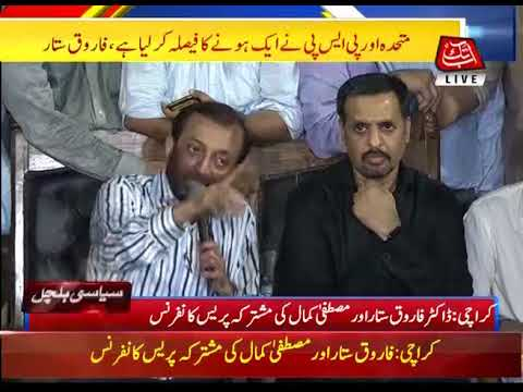 Karachi Farooq Sattar and Mustafa Kamal Addressing Joint PC