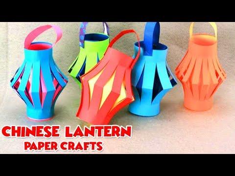 Chinese Lantern Making Videos For Kids | Easy DIY Paper Crafts | DIY Decoration At Home | Cool Kids