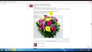 видео заказ цветов омск