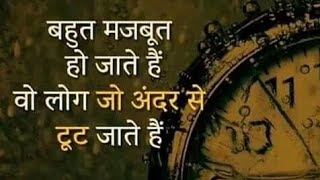 मन को शांति और सुकून देगा ये विडियो | Best motivational quotes | inspirational quotes | Sant Harish