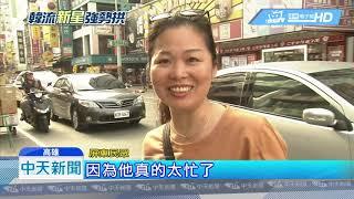 20190303中天新聞 韓國瑜選不選總統 攤商辦民調、支持者多