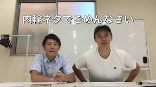【駒大生必見】駒澤大学あるある