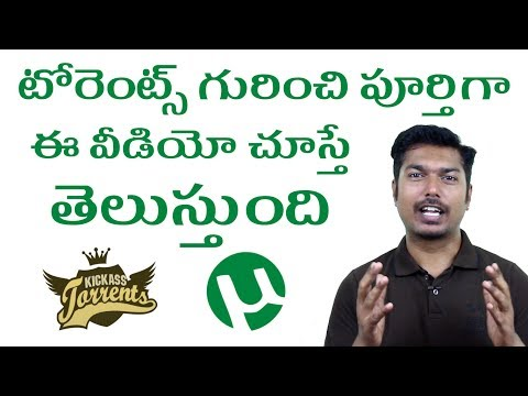 What Is Utorrent? How It Works? And Alternatives Of Kickass | Telugu | Digital Yogi |