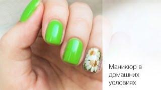 Серия 1.  Маникюр в домашних условиях с однофазным гель-лаком Bluesky(, 2014-05-08T14:33:10.000Z)
