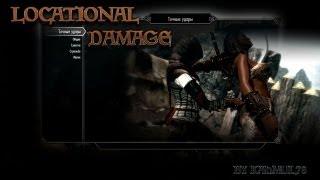 Skyrim Mod - Обзор Locational Damage