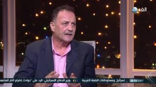عضو سابق بالمجلس الفلسطيني يدعو لتأجيل المؤتمر السابع لفتح.. فيديو
