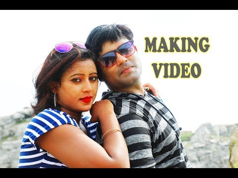 Dhaniya Pataik Chatni Lakhe    Bunty Singh & Salomi    Nagpuri Video Song Making  2018