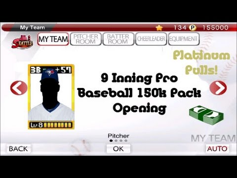 2016 9 Inning Pro Baseball MLB 150k Pack Opening! Platinum Pulls! Comment  Your Hive for Free Cards!
