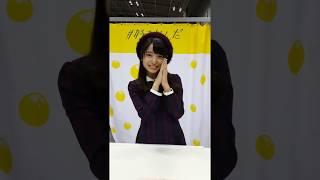 20171105 久保怜音 1s動画(彼女になっちゃおうかな~?)