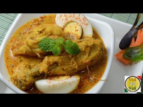 Dum Ka Chicken - Traditional Cooking Method - By VahChef @ VahRehVah.com