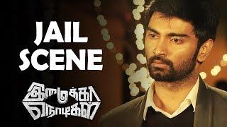 Imaikkaa Nodigal Movie Jail Scene | Tamil New Movies | 2018 Online Movies