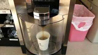 Coffee Break, Making Hot Coffee (Regular Size) at 7 Eleven Convenience Shop in Kagoshima, Japan