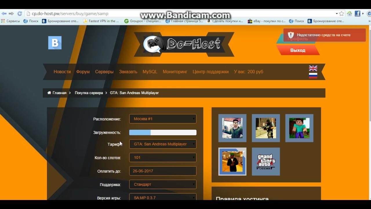Хостинг для cs 1.6 бесплатно очистить хостинг от сайта