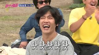 SBS [불타는청춘] - 18년 10월 23일(화) 175회 예고 /