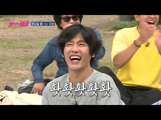 SBS [불타는청춘] - 18년 10월 23일(화) 175회 예고 / 'The Fab Singles' Ep.175 Preview