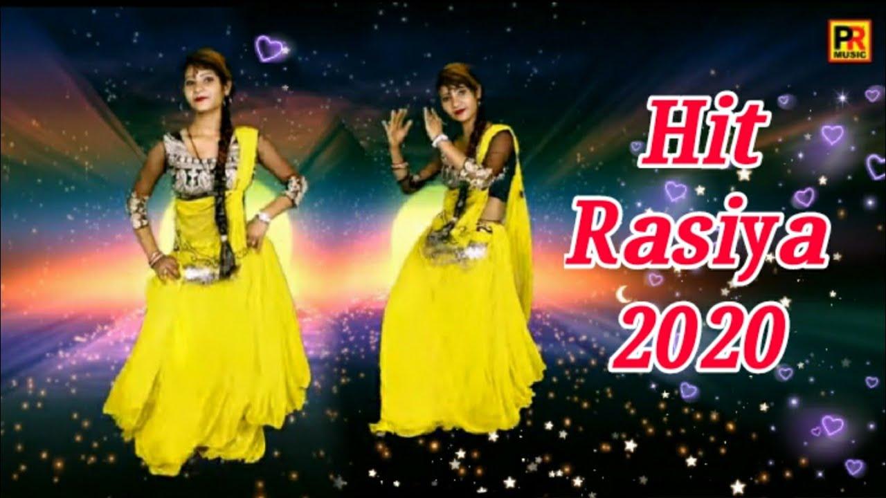तो बिन मरजएगो गुर्जर को जब तेरी याद सतावेगी | Bhupendra khatana New Rasiya 2020 | New Dhamaka |
