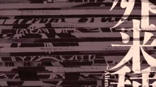 コントロール/ Meiso feat. Shing02 (Remixed by DJ REiZ: ソラニシラレヌ Young-G Remix Mashup)