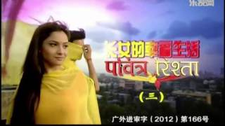 India TV Series 80 Episodes in Chinese On China TV