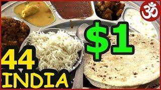 ИНДИЯ 44. Индийская кухня еда за 1 Доллар - Тали. Сладости Джалеби. Где поесть в Индии