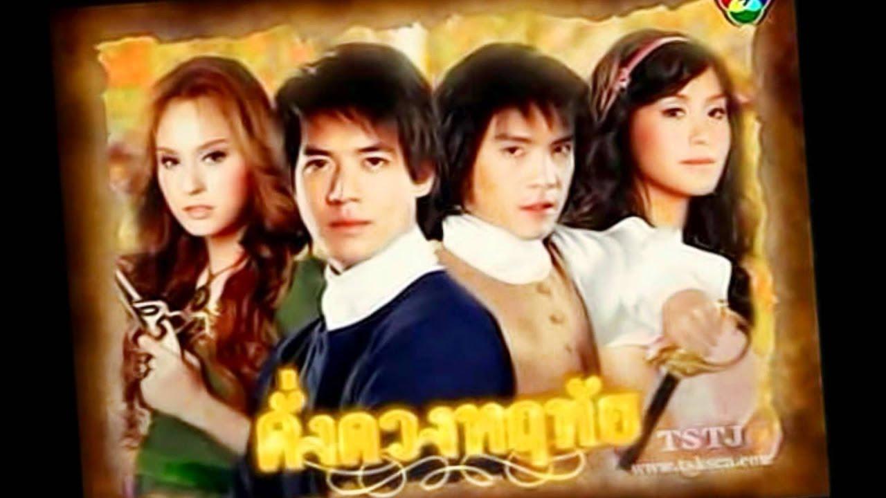 Youtube Thailand Tv