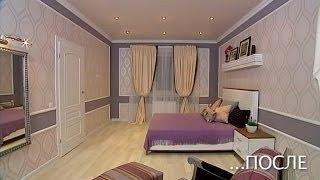 Прованская спальня - Удачный проект - Интер(Герои этого выпуска