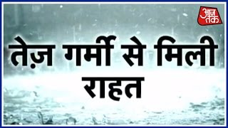 Aaj Subah: Heavy Rain Brings Down Temperature In Delhi-NCR