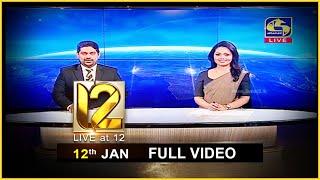 Live at 12 News – 2021.01.12 Thumbnail