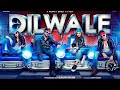 Dilwale Full Movie facts | Kajol | Shah Rukh Khan | Varun Dhawan | Kriti Sanon | A Rohit Shetty Film