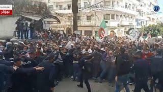 شاهد | مظاهرات في الجزائر ومواجهات بين المحتجين والشرطة تزامنا مع اقتراب الذكرى الثانية للحراك