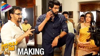 Nene Raju Nene Mantri Movie Making | FUN ON SETS | Rana | Kajal Aggarwal | Catherine Tresa | Navdeep