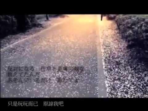 【夏語遙】エイプリループ/April Loop【UTAU カバー】