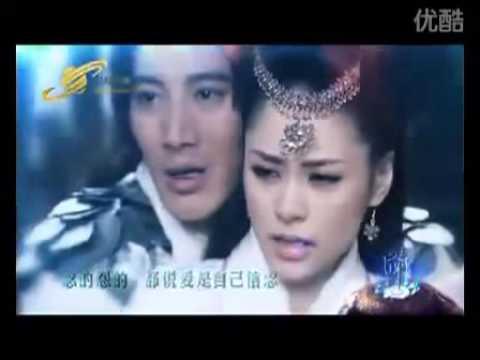 Ai dao wan nian 爱到万年 (Karaoke)