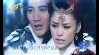 ai dao wan nian 爱到万年 karaoke