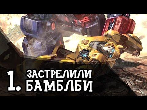 Игра Ниндзя Го: Падение Кружитцу онлайн (Ninjago