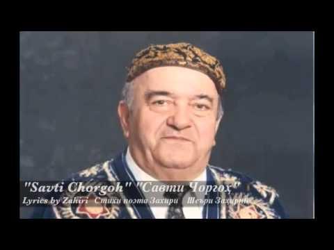 Isak Katayev Bukharian Tajik Shashmaqom Исак Катаев Таджикский Шашмаком